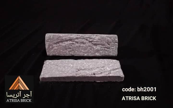 آجر دکوراتیو آتریسا کد 2001